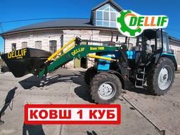 Погрузчик на трактор МТЗ Dellif Base 1600 с ковшом 2 м