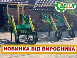 Погрузчик на трактор МТЗ Dellif Strong 1800 без навески