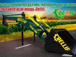 Погрузчик на трактор МТЗ Dellif Strong 1800 усиленный