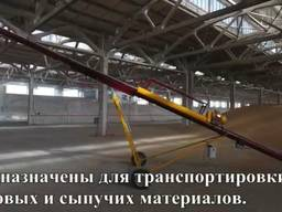 Погрузчик (навантажувач) шнековый НЗШ-12 Торнадо