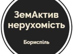 Продадим ваш дом, участок, в Бориспольском районе