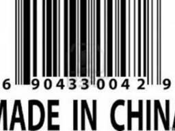 Поиск товара в Китае. Выкуп и оплата китайского товара