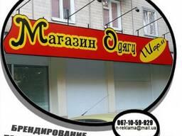 Поклейка холодильников или поклейка лари по всему Киеву