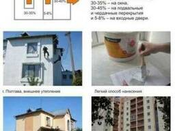 Покраска фасадов, стен, зданий, утепление квартир, балконов