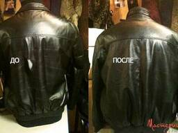 Покраска кожаных курток дубленок ремонт