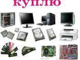 Покупаем компьютеры, ПК, моноблоки, мониторы в Харькове - фото 1