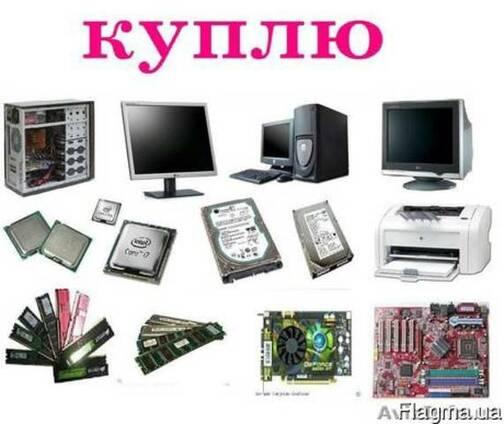 Покупаем компьютеры, ПК, моноблоки, мониторы в Харькове