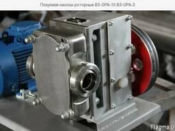 Покупаем насосы роторные кулачковые: В3-ОР2-А2, В3-ОРА-2, В3