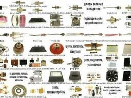 Покупаем неликвиди Электронные компоненты, КИПиА, ЭВП лампи