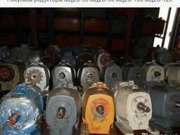 Покупаем редукторы и мотор редукторы соосно-цилиндрического