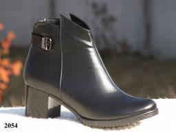 Покупай удобную женскую обувь от производителя
