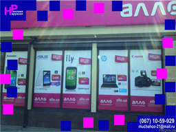 Покупка вывески и печать рекламных материалов в Харькове