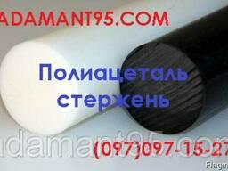 Полиацеталь ПОМ, стержни, диаметр 20-150мм Подробнее:
