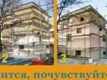 Теплые плитки Полифасад Кировоград - фото 4