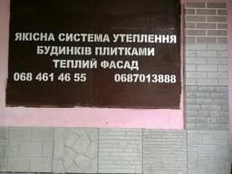 Полифасад от завода- изготовителя. Александрия