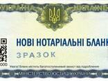 Поліграфія видавництво офсетная печать банера открытки - фото 4