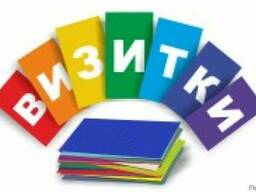 Поліграфія видавництво офсетная печать банера открытки - фото 8