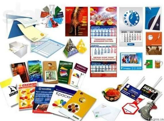 Полиграфия: визитки, флаера, буклеты. листовки, плакаты. ..