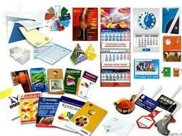 Полиграфия: визитки, флаера, буклеты. листовки, плакаты...