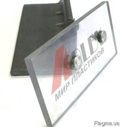 Поликарбонат монолитный (литой) прозрачный 0,8 - 10 мм