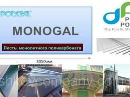 Поликарбонат монолитный прозрачный бронзовый 4 мм . ..