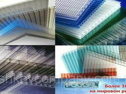 Сотовый поликарбонат 8 мм цветной - Калибри Полигаль