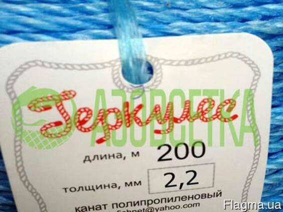 Полипропиленовая веревка крученая Геркулес 2,2 мм, бухта 200