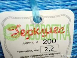 Полипропиленовая веревка крученая Геркулес 2, 2 мм, бухта 200