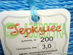 Полипропиленовая веревка крученая Геркулес 3, 0 мм, бухта 200