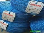 Полипропиленовая веревка Marmara 3 мм, бухта 200 м - фото 1