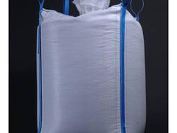 Полипропиленовые мешки / Made in Turkmenistan - фото 4