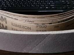 VSM RK700X Ilumeron 50x1200 p600 для гриндера.