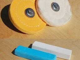 Полировальный комплект Kaindl-Германия из 2-х полировальных дисков, полировальной пасты. ..
