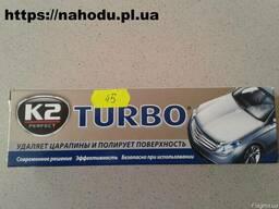 Полировка К2 Turbo