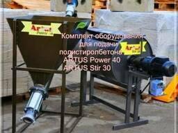 Полистеролбетон установки смеситель дляПСБ , георторный насо