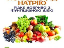 Полисульфид Натрия ENZIM Agro - Удобрение