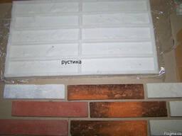 Полиуретановая форма для изготовления гипсовой плитки Рустик