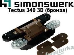 Полностью скрытая дверная петля Tectus 340 3D (80кг) бронза