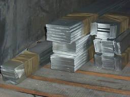 Полоса алюминиевая АД0 АД31 75х3 доставка ассортимент