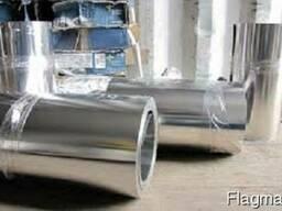 Мельхиоровая лента, фольга D- 0, 2х200 (МНЦ18-20 )