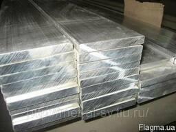 Полоса смуга шина алюминиевая