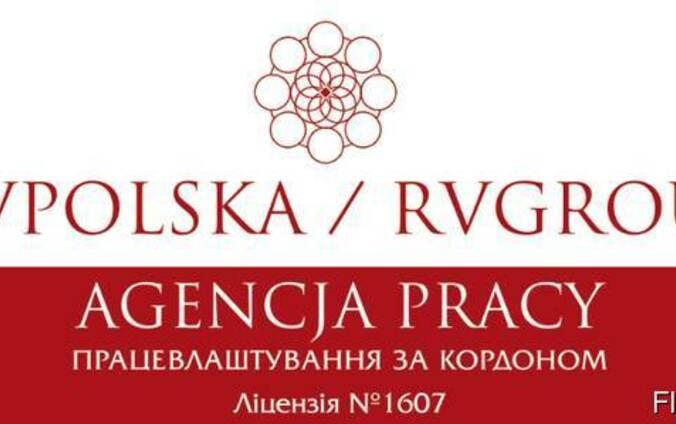 Рабочая Виза в Польшу на 180 дней и трудоустройство RVPolska