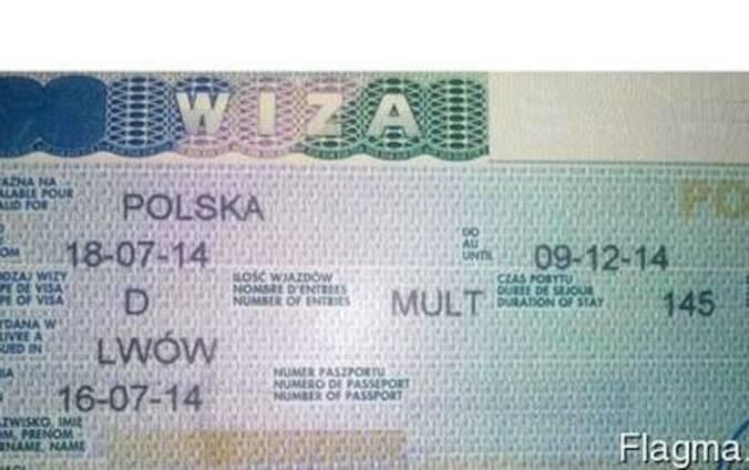 Польская рабочая виза класс D 180/180 – 3,500 грн.