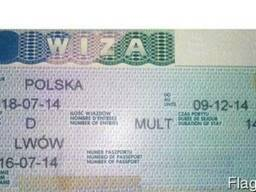 Польская рабочая виза класс D 180/180 – 3, 500 грн.