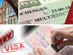 Польская виза. Страховка для Визы