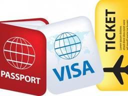 Акция ! Польская рабочая виза и трудоустройство !
