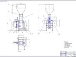 Полуавтомат фасовочный в клапанный мешок с пневмо разгрузкой