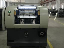Полуавтоматическая ниткошвейная машина SXS460