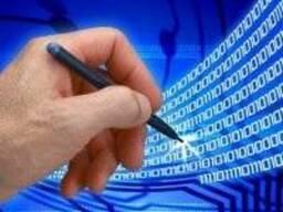 Получение электронной цифровой подписи в Кропивницком
