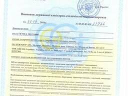 Получение разрешительной документации : сертификаты укрсепро